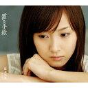 置き手紙/CDシングル(12cm)/PKCP-2036