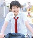 宮本佳林 かりんは16歳/Blu-ray Disc/HKXN-50037