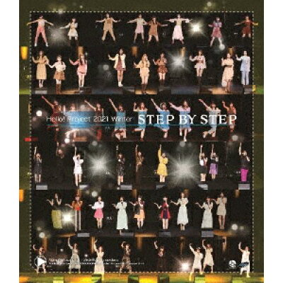 Hello! Project 2021 Winter ~STEP BY STEP~/Blu−ray Disc/HKXN-50100