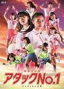 演劇女子部「アタックNo.1」/DVD/HKBN-50234