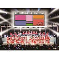 Hello! Project 20th Anniversary!! Hello Project 2019 WINTER~YOU & I・NEW AGE~/DVD/HKBN-50235