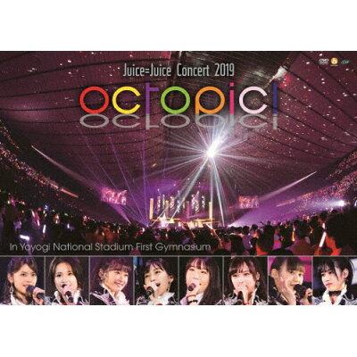 Juice=Juice Concert 2019 ~octopic!~/DVD/HKBN-50245