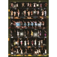 Hello! Project 2021 Winter ~STEP BY STEP~/DVD/HKBN-50251