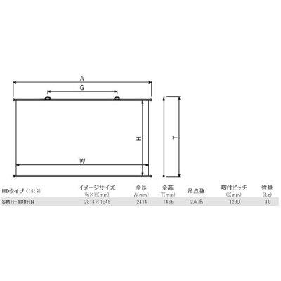 OS 掛図スクリーン SMH-100HN-WG