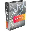 ダイナコムウェア DynaSmart V NOW! 4942546803478