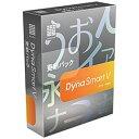 ダイナコムウェア DynaSmartV 更新パック 4942546803485