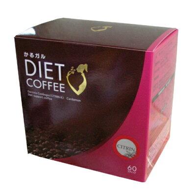 かるガルDietコーヒー 2.5g×60包