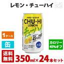 三幸 SWEET&SOUR チューハイレモン 缶 350ml