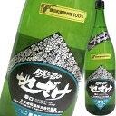 大泉葡萄酒 勝沼の地ざけ 白 辛口 1.8L