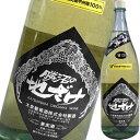 大泉葡萄酒 勝沼の地酒 白 甘口 1.8L