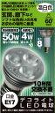 デコライト LED電球 温白色 E17口金 50W形レフ球相当 全光束230lm ビーム角 60度 JD1708BC