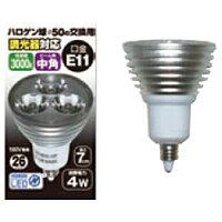 デコライト LED電球 調光器対応 電球色 E11口金 全光束230lm ビーム角 中角 JSD1107BB