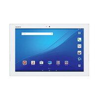 SONY Xperia Z4 Tablet SO-05G White