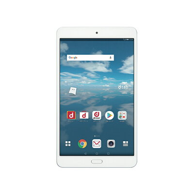 Huawei dtab Compact d-02K Silver