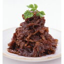 柿安 うすだき牛肉しぐれ煮 70g