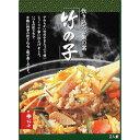 柿安 竹の子炊き込みご飯の素 175g