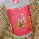 宮の舞 芋焼酎 25度 瓶 720ml