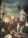 アニメ系CD エスカ&ロジーのアトリエ黄昏の空の錬金術士 RECOLLECTION ARCHIVES