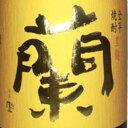 蘭 乙類25° 黒麹 芋 1.8L