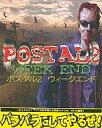 Postal 2 Week End