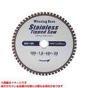 ウイニングボアー/WINNING BORE ステンレスチップソー SUS-180 歯数:60 JAN:4943102085185