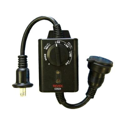 光センサー付タイマーコンセント CDS24(1コ入)