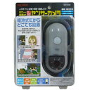リーベックス microSD録画式センサーカメラ SD1000(1台)