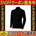 Montbell/モンベル 1107238 スーパーメリノウールM.W.ハイネックシャツ Men's(XLサイズ) ブラック