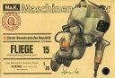 ウェーブ/WAVE 1/20 マシーネンクリーガー フリーゲ
