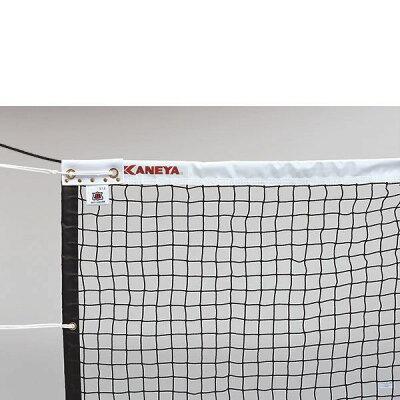 カネヤ KANEYA 硬式テニスネット オールシングルネット 周囲テープ/ロープ 全天候型 ダイニーマ K-1224DY