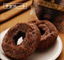 イズム 神戸ドーナツ チョコレート 1個