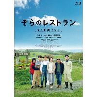 そらのレストラン Blu-ray/Blu-ray Disc/ASBD-1225