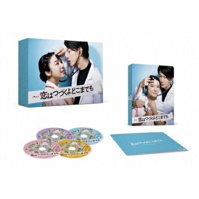 恋はつづくよどこまでも Blu-ray BOX/Blu-ray Disc/ASBDP-1242
