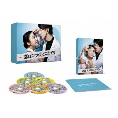 恋はつづくよどこまでも DVD-BOX/DVD/ASBP-6194