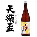 純米酒 1800ml