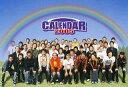 カレンダー バッファロー吾郎/他 2005年度 ポストカードカレンダー