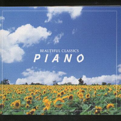 ピアノ ビューティフル・クラシックス8/CD/WPCS-10698