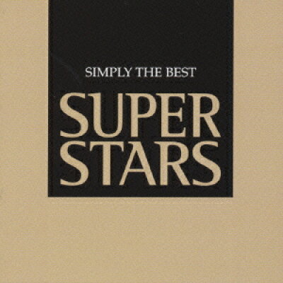SIMPLY THE BEST SUPER STARS オムニバス