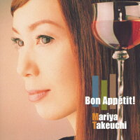 Bon Appetit!/CD/WPCV-10082