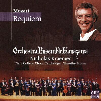 モーツァルト:レクイエム/CD/WPCS-11864