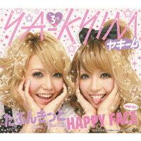たぶんきっと/HAPPY FACE(love ver.)/CDシングル(12cm)/WPZL-30128