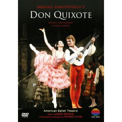 ミハイル・バリシニコフの「ドン・キホーテ」/DVD/WPBS-91001