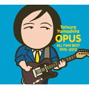 OPUS~ALL TIME BEST 1975-2012~/CD/WPCL-11205
