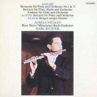 モーツァルト:フルート協奏曲、フルート&ハープ協奏曲他/ハイブリッドCD/WPCS-12572