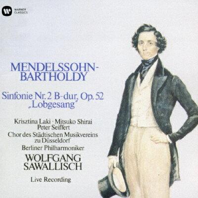 メンデルスゾーン:交響曲 第2番 《讃歌》/CD/WPCS-50215