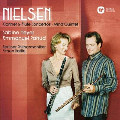 ニールセン:フルート協奏曲、クラリネット協奏曲&管楽五重奏曲/ハイブリッドCD/WPGS-50024