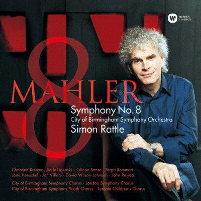 マーラー:交響曲第8番「千人の交響曲」/CD/WPCS-50970