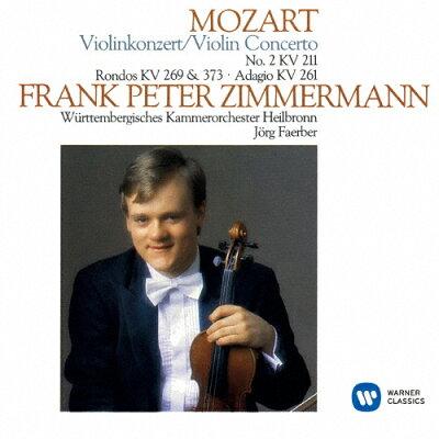 モーツァルト:ヴァイオリン協奏曲第2番、ロンドK269、アダージョK261 他/CD/WPCS-23199
