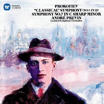プロコフィエフ:交響曲第1番「古典」、第7番/CD/WPCS-23271