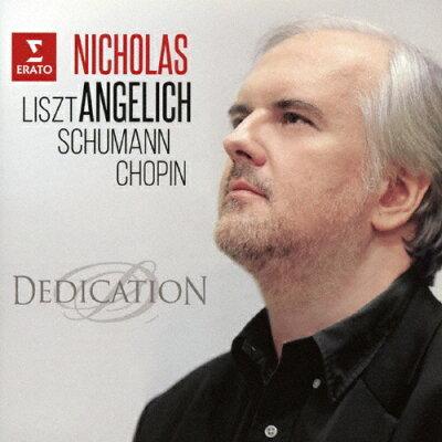 献呈されたピアノ作品~リスト、シューマン&ショパン/CD/WPCS-13401